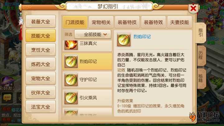 1453252106432_f33ay2.jpg