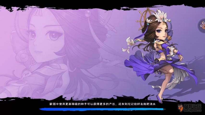 Screenshot_2016s03s25s20s01s17s970.png