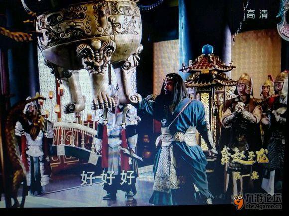 剑圣夏侯恩_《武神赵子龙》电视剧神吐槽共赏(二)_武神赵子龙手游_九游 ...