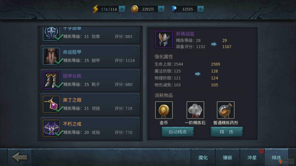 Screenshot_2016s04s25s21s29s48.jpeg