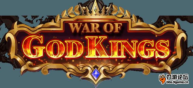 斯巴达帝国:神王之战.png