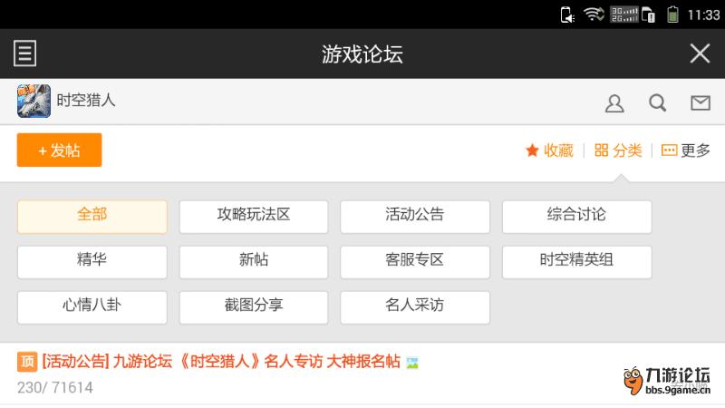Screenshot_2016s04s28s11s33s55.png
