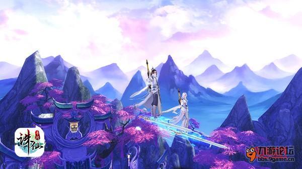 图三:共享爱的旅程s双人御剑飞行sjpg.jpg