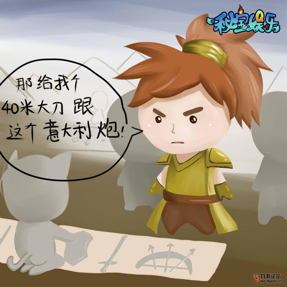 水浒7jpg.jpg