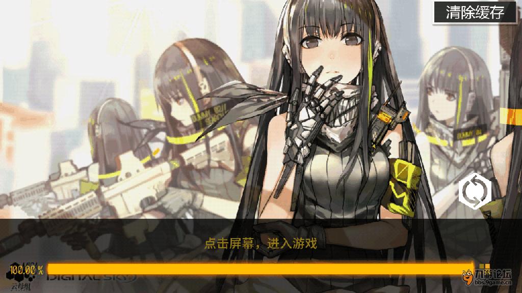 Screenshot_20160728s133619.png