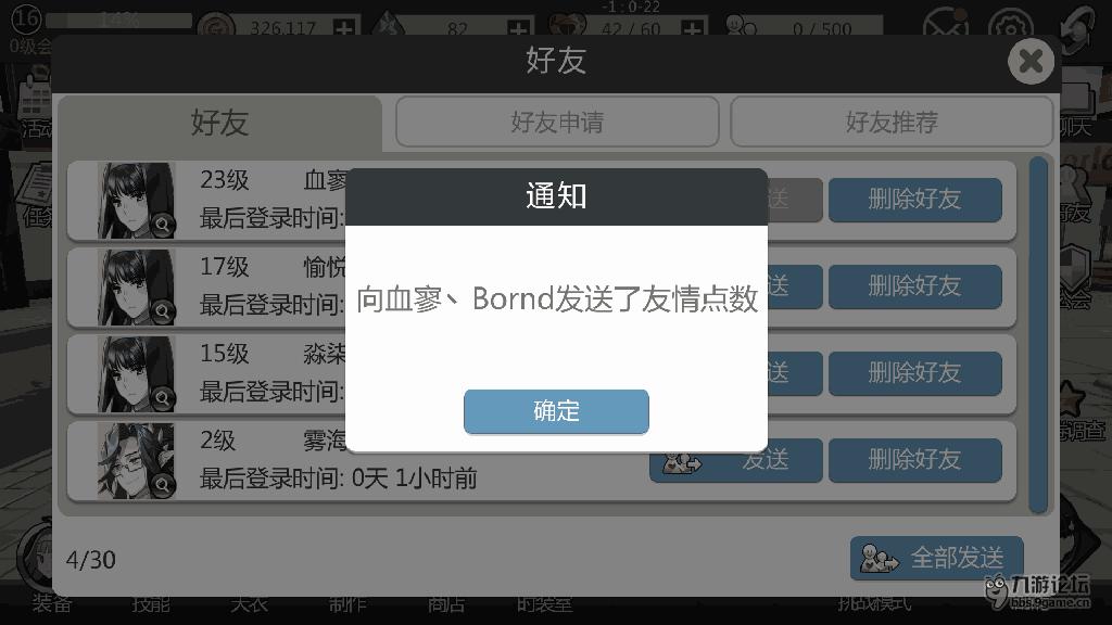 Screenshot_2016s08s18s09s47s34.png