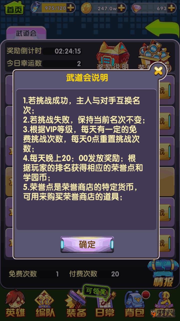 Screenshot_20160818s173550.png
