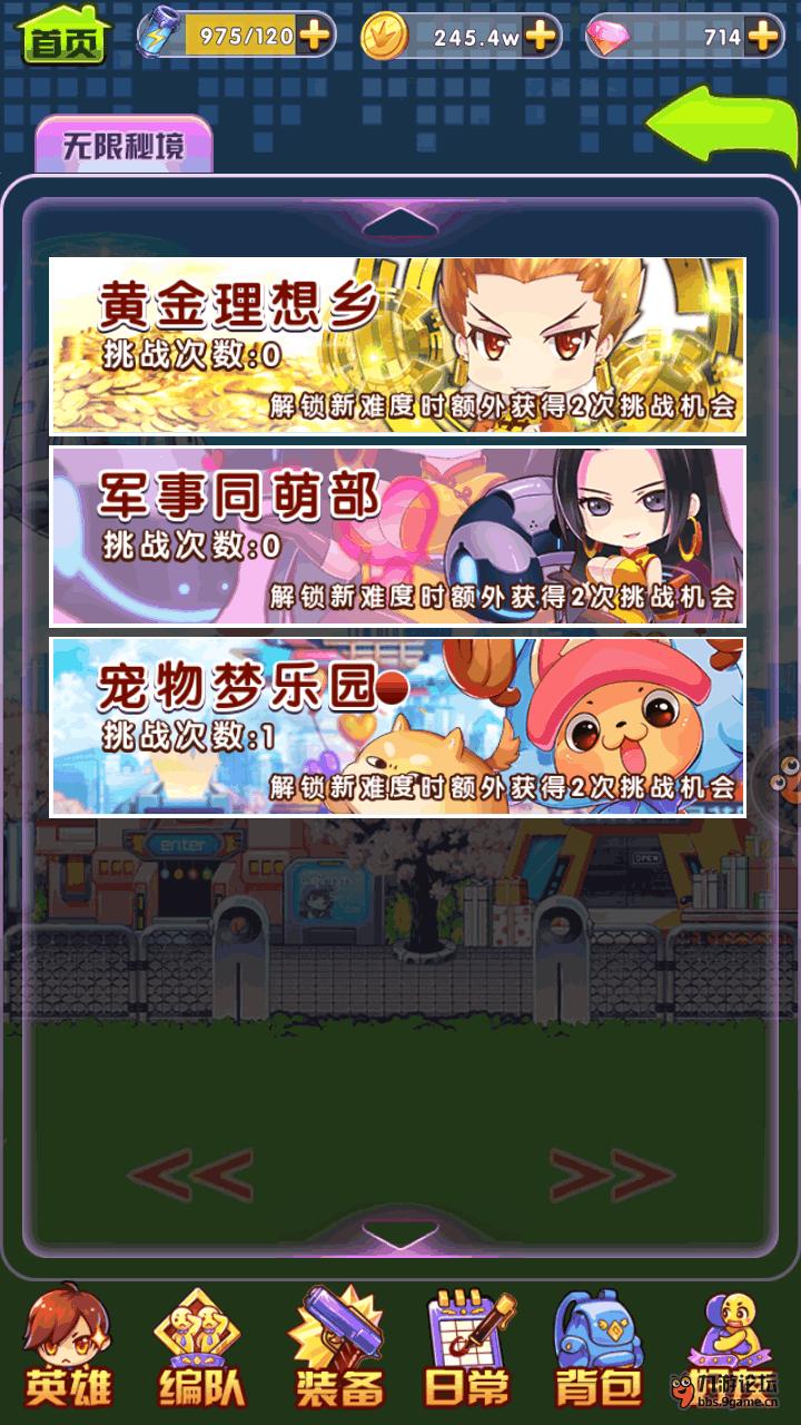 Screenshot_20160818s175153.png