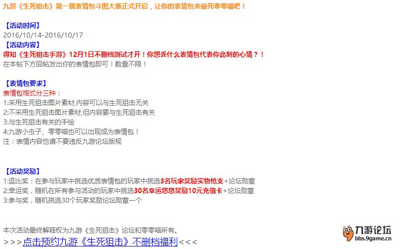 XGsP7sN___G6s6K`Ys0JsKE.png