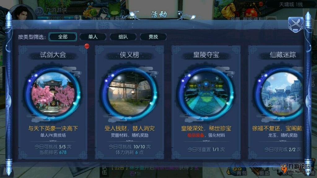 Screenshot_2016s10s27s13s37s49s793_com.YouYiFang..jpg