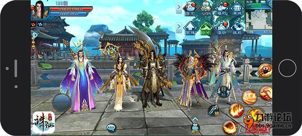图2:《诛仙手游》5人家族组队准备挑战玄冥殿.jpg