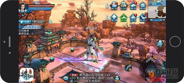 图12:《诛仙手游》全新法宝斩龙剑.jpg