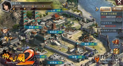图4:创新剧情s开辟新领地.jpg