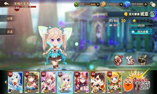 妖精1.jpg