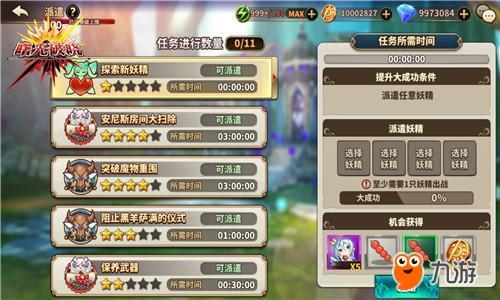 妖精2.jpg