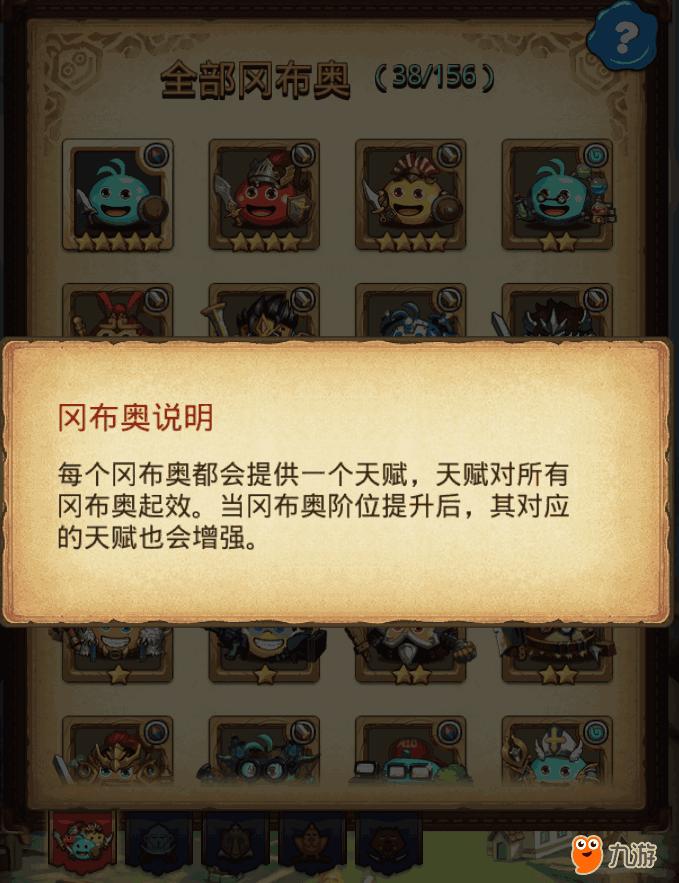 冈布奥说明.png