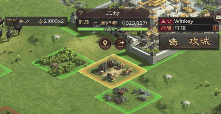 图片2.png 三国志战略版怎么发展快 初期发展攻略 国战手游专区 第2张