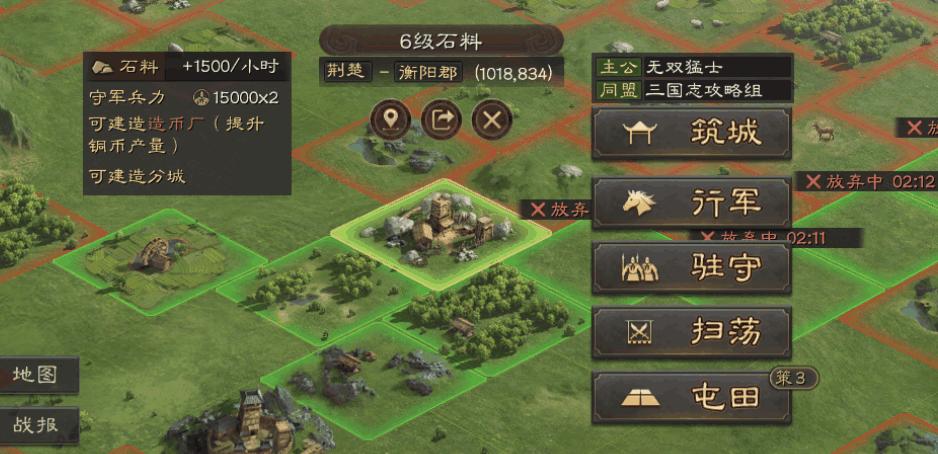 图片3.png 三国志战略版兵种怎么选择 兵种选择推荐 国战手游专区 第3张
