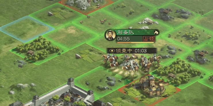 图片46.png 三国志战略版五级地攻略 如何攻占5级土地 国战手游专区 第4张