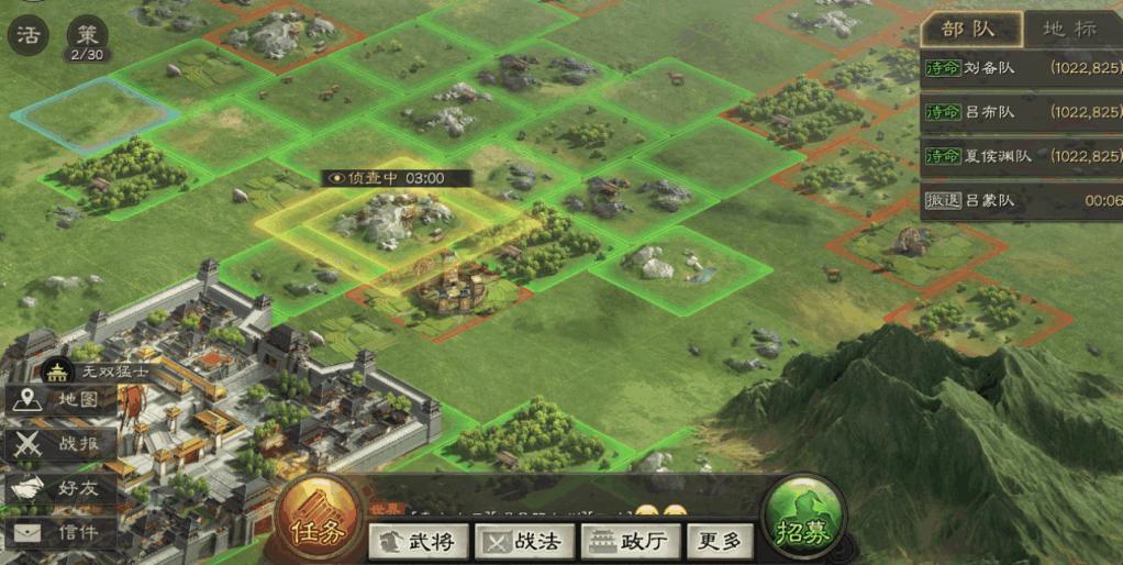 图片44.png 三国志战略版五级地攻略 如何攻占5级土地 国战手游专区 第2张