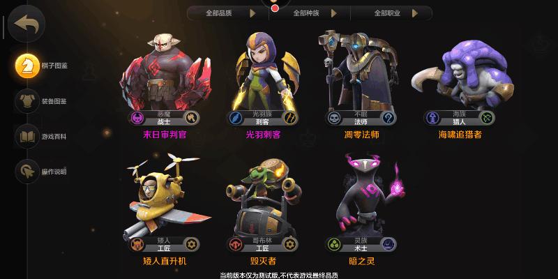 Screenshot_2019s05s06s16s12s02s020_com.longyuan.zzq.aligames.png