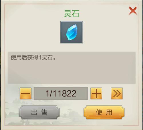 46424ac92d4430d73487f482f5b9768.jpg