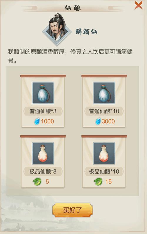 2b3bc045a9e2be6d432e2f802edacee.png