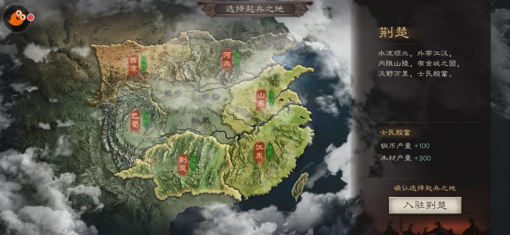 【三国战略】最强阵容搭配解析,武力和战法的较量