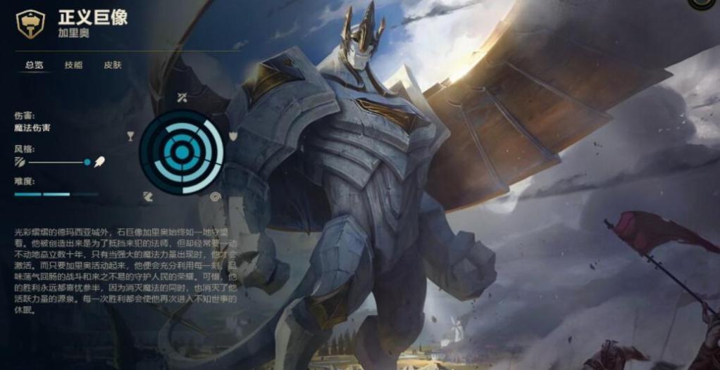 英雄联盟9.5版本强势英雄图片
