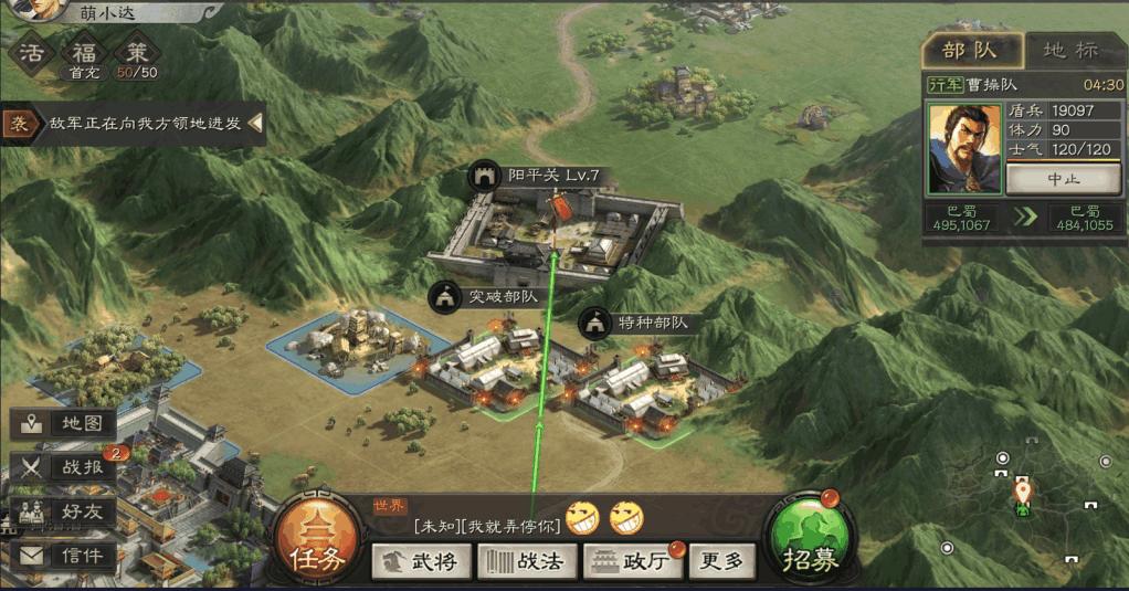 QQ截图20191013145950.png 三国志战略版怎么攻城 正确攻城技巧攻略 三国志战略版攻略 第7张