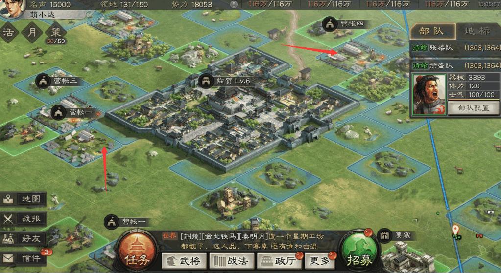 QQ截图20191013150618.png 三国志战略版怎么攻城 正确攻城技巧攻略 三国志战略版攻略 第5张