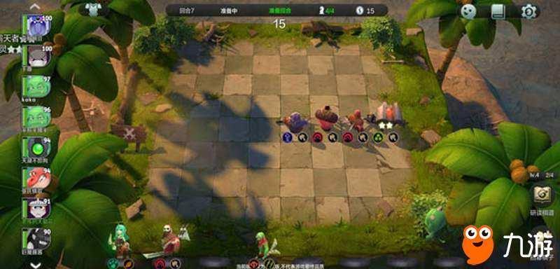 王者模拟战和多多自走棋哪个好玩0