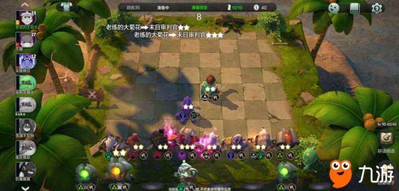 王者模拟战和多多自走棋哪个好玩2