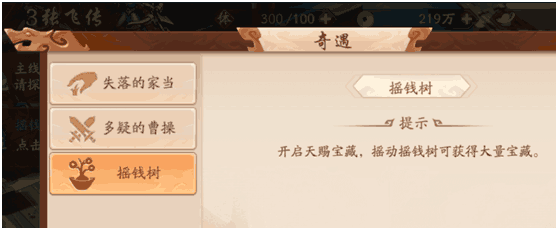 Screenshot_2019s12s12s20s35s04s74_7f76e1cc3877e55.png