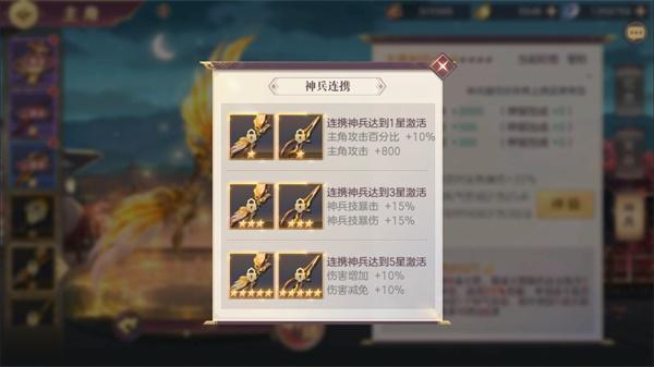 神兵连协.jpg