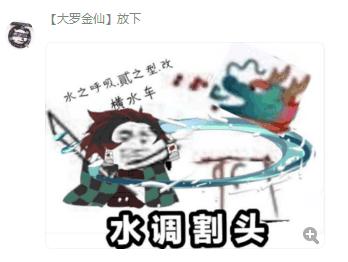 《玄元剑仙》道友烩:大佬独有的淡定