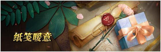 《猎魂觉醒》幻晶龙现世历史夺还5月7日更新公告0