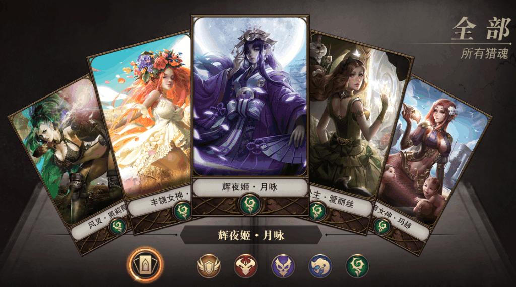 狩猎女团发起令Pick你的《猎魂觉醒》女神吧2