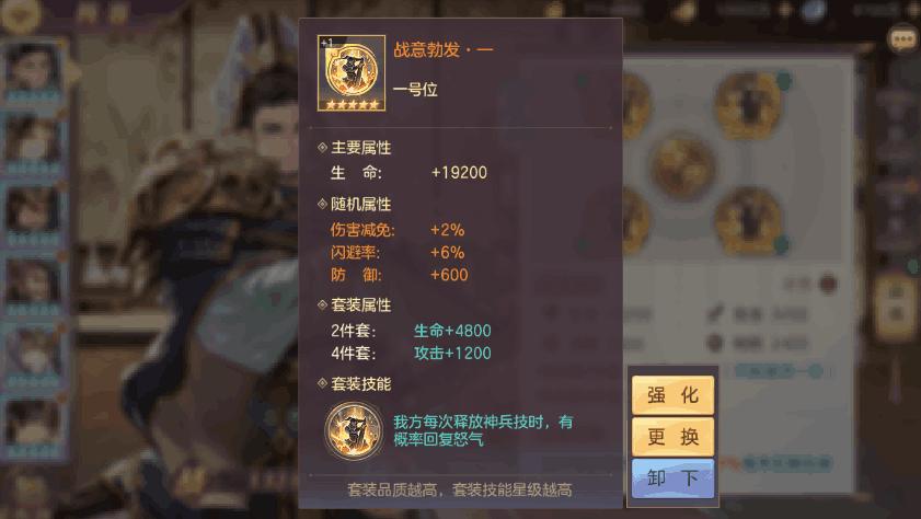 附件1590659522.png