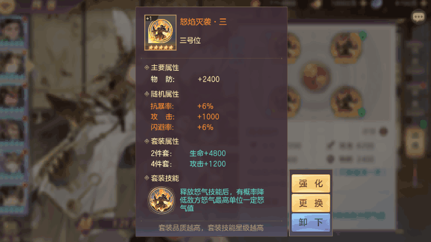 附件1590659524.png