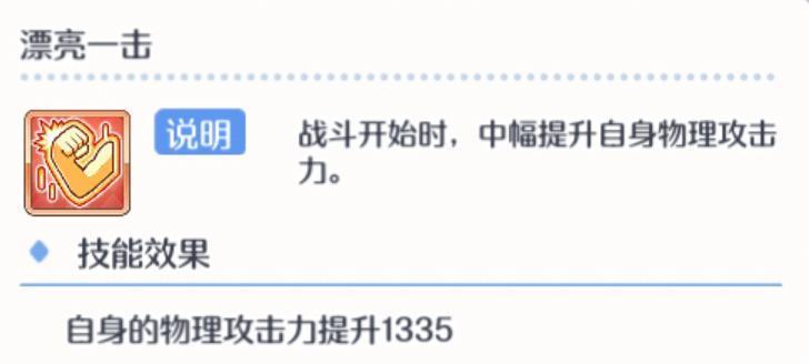 附件1590663412.jpg