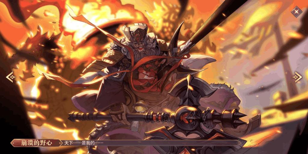 三国志幻想大陆华为版 可以快进和跳过战斗画面