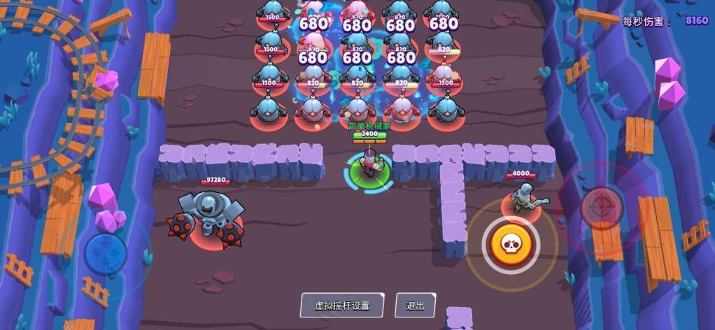 《荒野亂鬥》戰士輔助雙排攻略 戰士輔助雙排怎麼玩