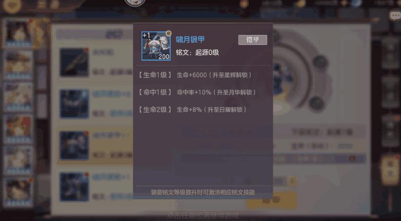 附件1593413741.png