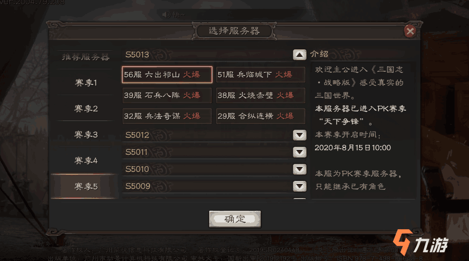 附件1597635383.png