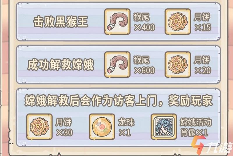 最强蜗牛2020中秋国庆节活动汇总 月球突袭战开启