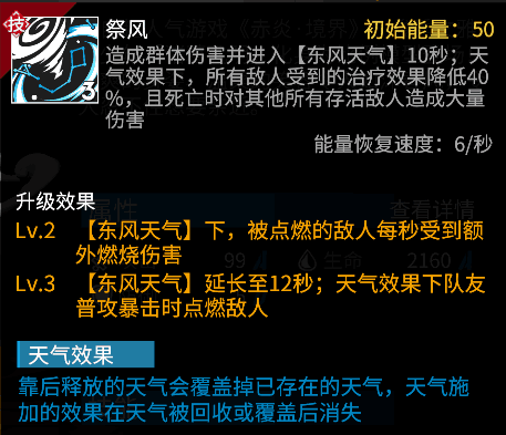 附件1603503075.png